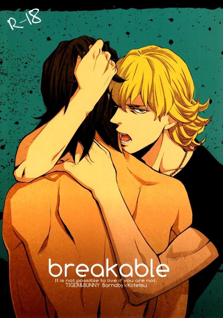 breakable_T&B_dj_001(gooc)